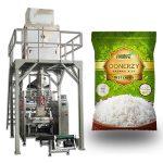 التلقائي 1kg-5kg آلة التعبئة الأرز