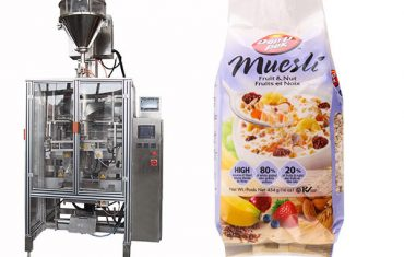 آلة تغليف مسحوق الغذاء التلقائي