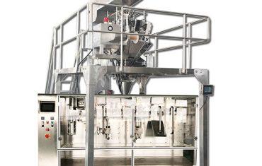 آلة التعبئة التلقائية الأفقية الأوتوماتيكية