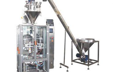 آلة تعبئة المسحوق الأوتوماتيكية