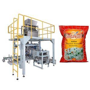 حقيبة كبيرة الحبيبية الثقيلة كيس التغليف آلة للأرز ل 10 kg-50