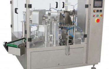 كيس كبير آلة التعبئة والتغليف الدوارة zg6-350