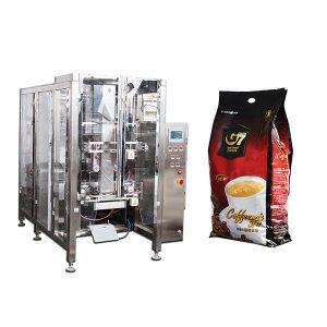 كيس قهوة رباعية شكل ملء آلة التعبئة والتغليف ختم