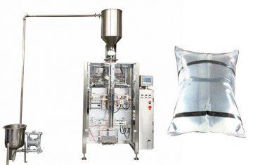500 جرام -2 كيلوجرام زيت ماكينة التغليف