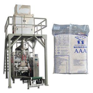 التلقائي بالكامل الحبيبية الغذاء الجسيمات الأرز التعبئة آلة السعر