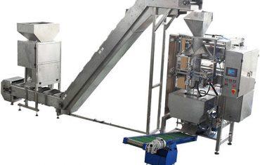 100 جرام -5 كيلوجرام المكسرات الأرز الفول فراغ آلة التعبئة والتغليف