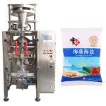 آلة تعبئة الملح 0.5kg-2kg