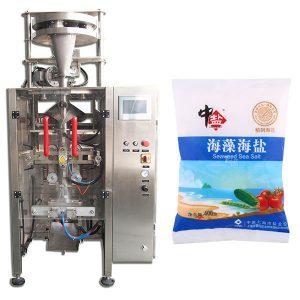 آلة تعبئة الملح
