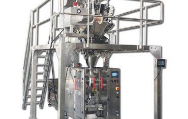 zvf-200 العمودي باغر و 10 نظام الجرعات النطاق