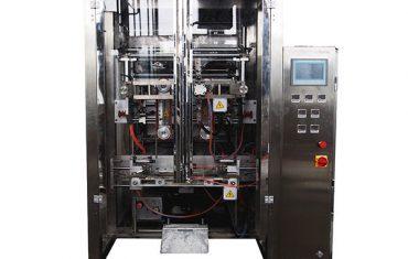 آلة vfs ختم zvf-260q رباعية