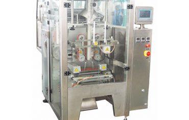 آلة تعبئة وختم النموذج الرأسي zvf-350